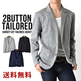 カルゼ2ボタンカットテーラードジャケット メンズファッション アウター 服【ゆうパケット送料無料】【3-T3H】