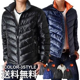 超軽量ダウンジャケット 驚くほど軽くて暖かい メンズ プレミアムダウン使用 【送料無料】【1-N10L】