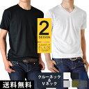 シンプル無地半袖Tシャツ 【メール便送料無料《M1》】【1-E8C】