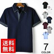 ドット使いダブル衿カノコ半袖ポロシャツ【1-FR8B】