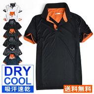 DRY吸汗速乾カラー配色半袖ポロシャツ【2-E1M】