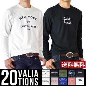 Tシャツ カットソー アメカジ カレッジ ロングTシャツ メンズ 長袖【メール便送料無料《M1.5》】【1-E6V】