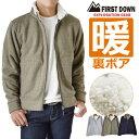 FIRSTDOWNファーストダウンTCワッフル裏ボアジャケット メンズファッション アウター 服【送料無料】【2-B4K】