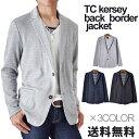 TCカルゼ裏ボーダーカットテーラードジャケット【ゆうパケット送料無料】【1-P5O】
