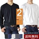Tシャツ メンズ 無地 ストレッチ 長袖 クルーネック Vネック ロンT ロングTシャツ メンズファッション トップス 服【…