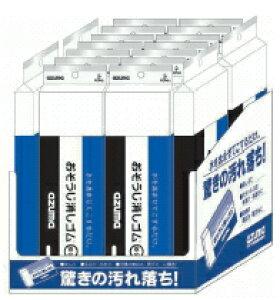 おそうじ消しゴムBIG OK826【BOX 18個セット】〜アズマ工業〜