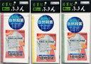 日東紡の新しいふきん (赤・黄・緑)【お得な10枚セット】日本製 ふきん〜Nittobo〜