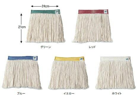 FXメッシュ替糸(J)260gCL-374-521『モップ(メッシュタイプ)』『フレキシブルシリーズ』〜テラモト〜