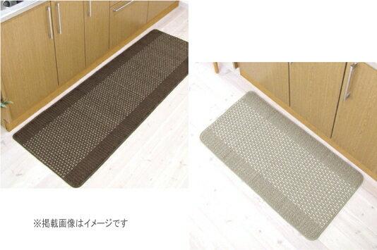 優踏生 洗いやすいキッチンマット 60×270cm〜オカ〜キッチンマット