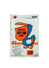 セキスイ ポリ袋N#2ペリカンポリ袋NP-2〜セキスイ〜『お得な60冊/ケース販売』