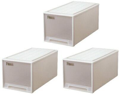 【クーポン対象品】天馬  フィッツケース(ビッグ)『お買い得3個セット』収納ケースといえばFitsケース。押入れ収納シリーズ!
