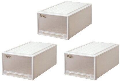 天馬  フィッツケース(ディープL)『お買い得3個セット』収納ケースといえばFitsケース。押入れ収納シリーズ!
