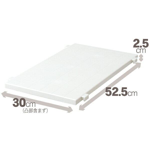【クーポン対象品】天馬 (Fits)フィッツユニットケース 専用棚 30cm