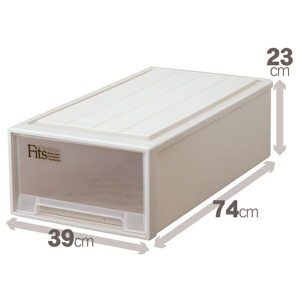 天馬  フィッツケース(ロング)収納ケースといえばFitsケース。押入れ収納シリーズ!