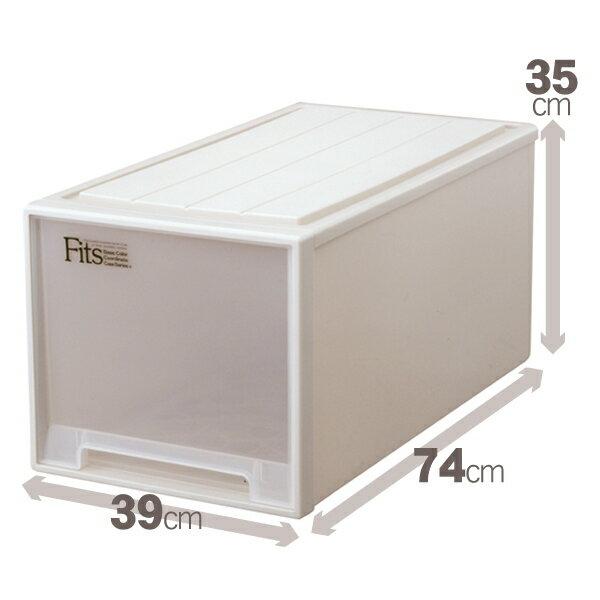 天馬  フィッツケース(ビッグ)収納ケースといえばFitsケース。押入れ収納シリーズ!