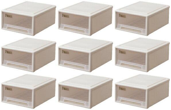 天馬  フィッツケース(リトル)『お買い得9個セット』収納ケースといえばFitsケース。リビング収納シリーズ!