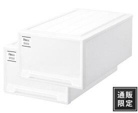 【通販限定ホワイトカラー】天馬 フィッツケース モノ ディープL【2個セット】収納ケースといえばFitsケース 押入れ収納シリーズ