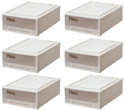 【クーポン対象品】天馬 フィッツケースクローゼット(S-53)『お買い得6個セット』収納ケースといえばFitsケース。クローゼット収納シリーズ!