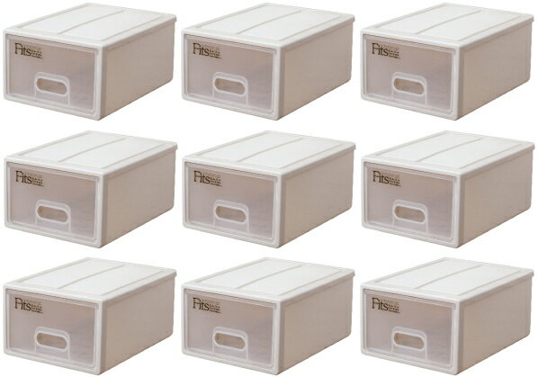 【クーポン対象品】天馬  フィッツケース(S)『お買い得9個セット』収納ケースといえばFitsケース。リビング収納シリーズ!