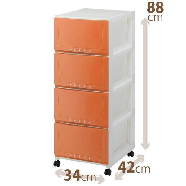 【最大1000円割引クーポン発行中】天馬 ルームケース 3404 サンセットオレンジプロフィックスシリーズ