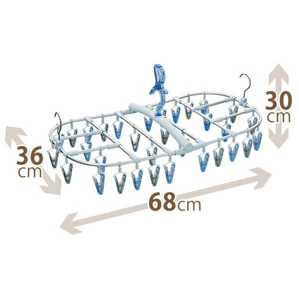 【クーポン対象品】天馬 ポーリッシュ華麗な乾きやすい角ハンガー32 PL-17華麗なハンガーシリーズ