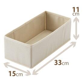 【クーポン対象品】天馬 PROFIXプロフィックス せいとんボックス Mプロフィックス 布製小物収納シリーズ
