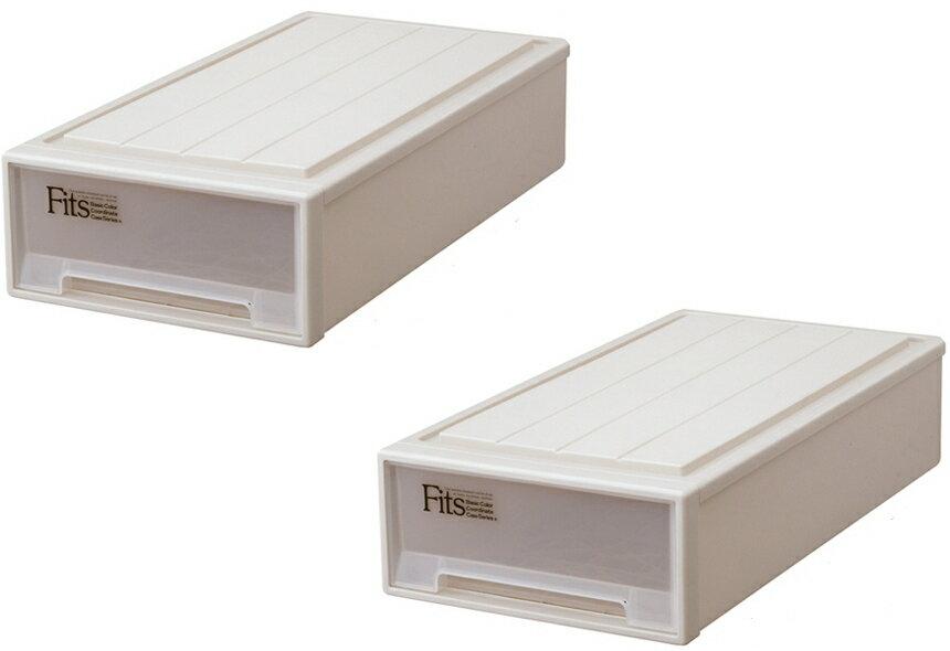 【クーポン対象品】天馬  フィッツケース(スリム)『お求めやすい2個セット』収納ケースといえばFitsケース。押入れ収納シリーズ!