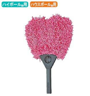 ハウスポールハートスイーパーHP-516-410-0〜テラモト〜『天井掃除用』『高所清掃用』『汚れ拭き取り』