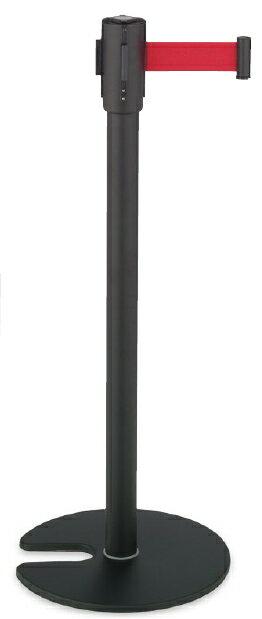 【最大1000円割引クーポン発行中】ベルトパーテーションスタンドD スチール(規格/赤・青・黒)SU-660-510〜テラモト〜『パーテーション』