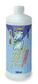 【クーポン対象品】化学モップ専用のメンテナンス剤シャインクリーン ネオ『洗剤』CE-487-005-0〜テラモト〜