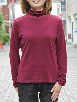 支持250999Cherry Pollen《日本製造》☆免費布料樣品的物品☆高級溫暖領子剪斷絲綢接觸分割內部針織樂天卡