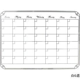 冷蔵庫で予定管理。ホワイトボードペンで書ける、ゴム磁石の月間カレンダー。 マグネット カレンダー マーカー 消せる 冷蔵庫 磁石 大型 40X30cm