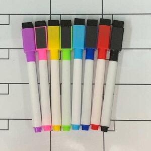 磁石でくっつくホワイトボード用マーカー8色セット。キャップに黒イレーザー付き。 消せる カラフル かわいい 白板 カラーボード