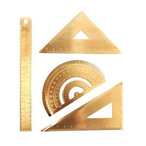 幾何学的なうつくしさと圧倒的な存在感。真鍮の金属定規セット。 正三角形定規 分度器 15cm定規 三角定規 メタル ピカピカ ずっしり