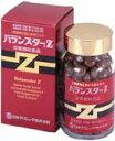 【日本クリニック】【バランスターZ 120粒】牡蠣(カキ)肉エキス 栄養補助食品 健康食品 牡蠣 サプリ サプリメント …