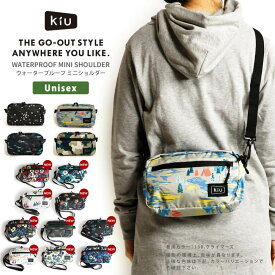 【最大10%OFFクーポン対象】Kiu(キウ) ウォータープルーフ ミニショルダーバッグ 防水 斜め掛けバッグ 斜めがけバッグ 軽量 メンズ レディース アウトドア (k68)プレゼント ギフト