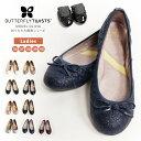 【MAX20%OFFオフクーポン対象】BUTTERFLY TWISTS(バタフライツイスト) バレエシューズ オリビア 靴 収納 フラットシューズ パンプス バレエシューズ リボン 折りたたみ ポケッ
