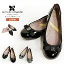 【MAX20%クーポン対象】BUTTERFLY TWISTS(バタフライツイスト) バレエシューズ シア 靴 収納 フラットシューズ パンプ…