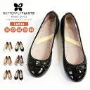 【MAX20%OFFクーポン対象】BUTTERFLY TWISTS(バタフライツイスト)バレエシューズ オリビア 携帯スリッパ 靴 収納 フラ…