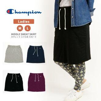 Champion (champion) sweat shirt skirt middle length knee length women UV processing plain fabric Lady's (cw-k219)