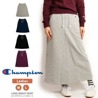 Champion (champion) sweat shirt skirt long skirt plain fabric Lady's A-line (cw-k220) Mother's Day present new adult new life