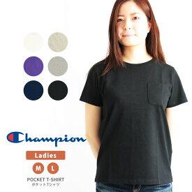 【最大20%OFFクーポン対象】【SALE/セール 10%OFF】Champion(チャンピオン) Tシャツ ポケット付 ポケT 半袖 カットソー クルーネック レディース (cw-m321)【ラッキーシール対応】プレゼント ギフト