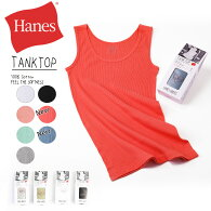 Hanes(ヘインズ)ウィメンズタンクトップリブレディース無地アンダーウェアインナーウェアノースリーブ(hw2-h201)