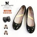 【割引クーポン対象】【SALE セール】BUTTERFLY TWISTS(バタフライツイスト) バレエシューズ オリビア 携帯 靴 収納 フラットシューズ パンプス バレエシューズ リボン 折りたたみ