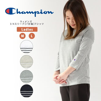 Champion (champion) T-shirt horizontal stripe seven minutes sleeve cut-and-sew roomware women casual lady's (cw-p402) present gift Father's Day