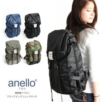 Anello Luc Anello Luc backpack high density nylon flap large rucksack ladies adult lightweight diaper bag back zipper mens Unisex (at-28391)