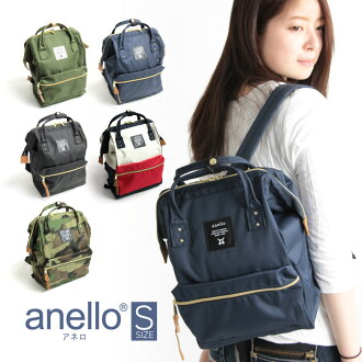 Anello Luc Anello Luc back zippered ladies purse mini s size diaper bag bag daypack Unisex (at-b a 0197)