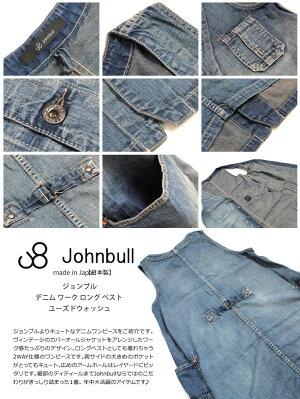 Johnbull(ジョンブル)デニムワークロングベストワンピースライトオンスデニムレディース日本製(al612)