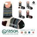 【最大20%OFFクーポン対象】rasox(ラソックス) rasox(ラソックス) 靴下 ソックス ジャガードウール クルー 冷え取り…
