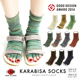 KARABISA SOCKS (socks Calabrese) five finger socks SOCKS 5 book fingers socks Birkenstock sandals are ideal socks cold anti chill takes women's men's Japan-(kbb)